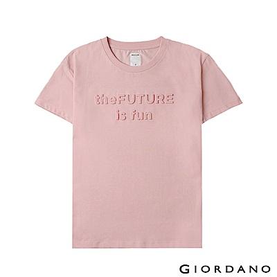 GIORDANO 女裝theFUTURE系列立體印花短袖T恤-16 粉末粉紅