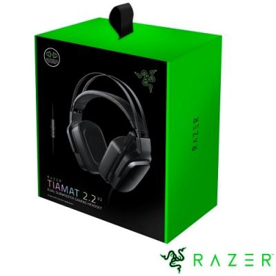 Razer Tiamat 2.2 V2 迪亞海魔 電競耳機