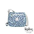Kipling 典雅淡藍小花掀蓋側背小包-SABIAN