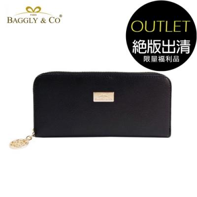 [福利品]【BAGGLY&CO】 精品質感皮革拉鍊長夾(黑色)(絕版出清)