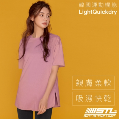 STL YOGA METRO SS 韓國瑜伽 運動機能LightQuickDry輕量快乾 地鐵寬鬆長版短袖上衣 桃紅紫PinkLavender