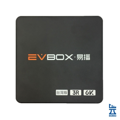(限時贈品)EVBOX-3R