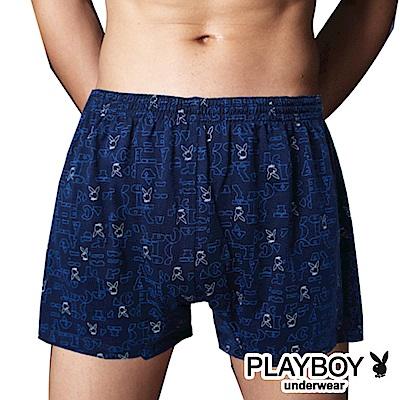 PLAYBOY 兔頭字母印花彈性四角褲-單件(丈底藍字)