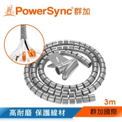 群加 PowerSync 纏繞管保護套電線理線器/ 25mm×3M