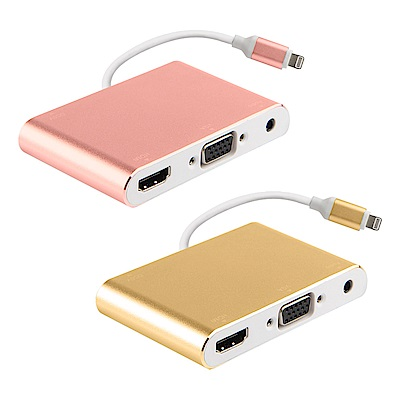 Lightning轉HDMI/VGA/AV/Lightning電源 影音轉換器