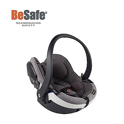 【Besafe】iZi Go Modular模組化兒童汽座提籃-精靈灰(白飾邊)