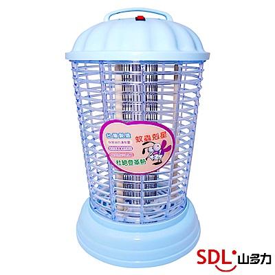 三得力 10W捕蚊燈 SL-8010