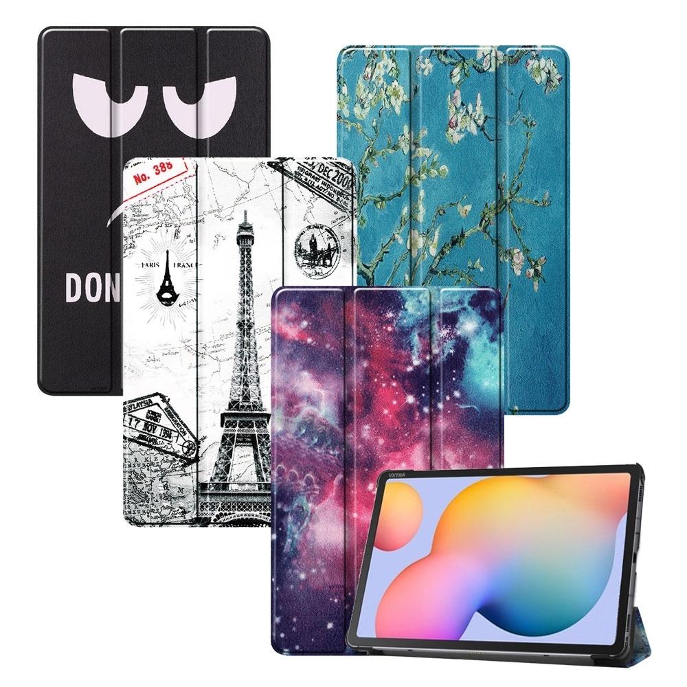 VXTRA 三星 Samsung Galaxy Tab S6 Lite 10.4吋 文創彩繪 隱形磁力皮套 平板保護套 P610 P615