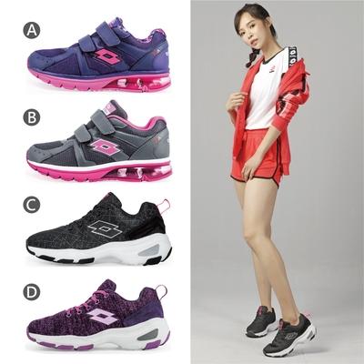 【時時樂限定4折】LOTTO 義大利 女 絆帶氣墊跑鞋/增高美型健走鞋/厚底美型輕便鞋-多款任選