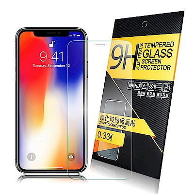 NISDA for iphone XR 6.1吋  鋼化9H玻璃螢幕保護貼-非滿版
