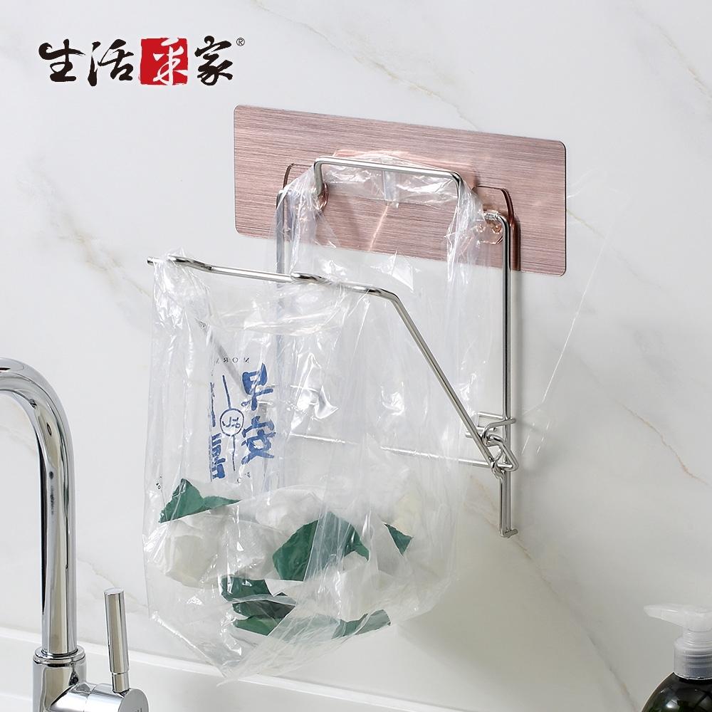 生活采家樂貼系列台灣製304不鏽鋼廚房用垃圾袋架