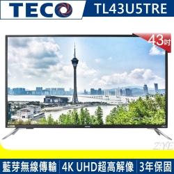 東元 43吋 4K Smart連網電視