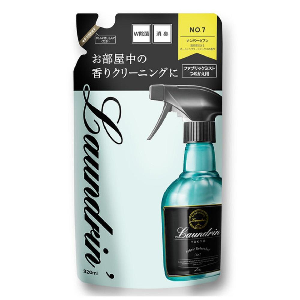 日本朗德林Laundrin香水系列芳香噴霧補充包320ml-NO.7