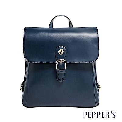 PEPPER`S Aurora 牛皮後背包 - 午夜藍