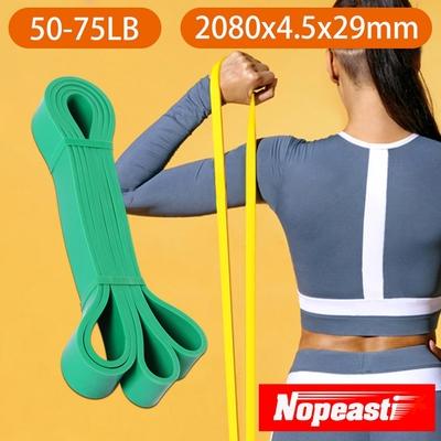 Nopeasti諾比 瑜伽健身彈力帶/瘦腿提臀拉力環/環狀阻力帶75磅 綠
