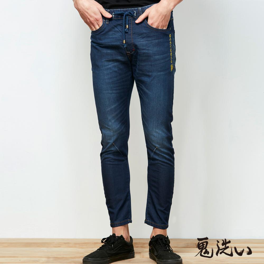 鬼洗 BLUE WAY 鬼洗彎腿針織牛仔褲