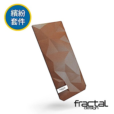 【Fractal Design】 Meshify C 多色鑽石前面板-紅銅