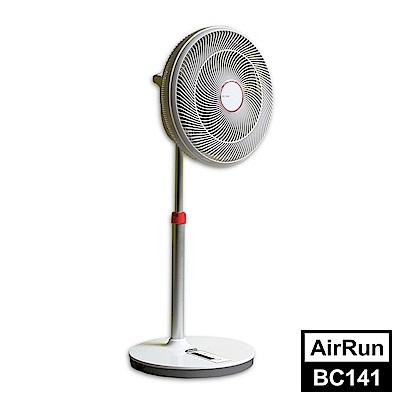 AirRun 14吋DC直流3D循環節能電扇 (BC141)