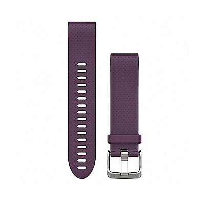 GARMIN QUICKFIT 20mm 礦紫色矽膠錶帶