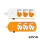 KINYO貓咪動物延長線(12尺)CG33312C product thumbnail 1