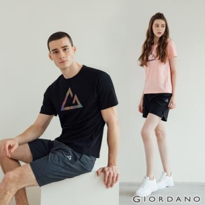 【時時樂】GIORDANO 3M輕薄運動短褲(男女款任選)