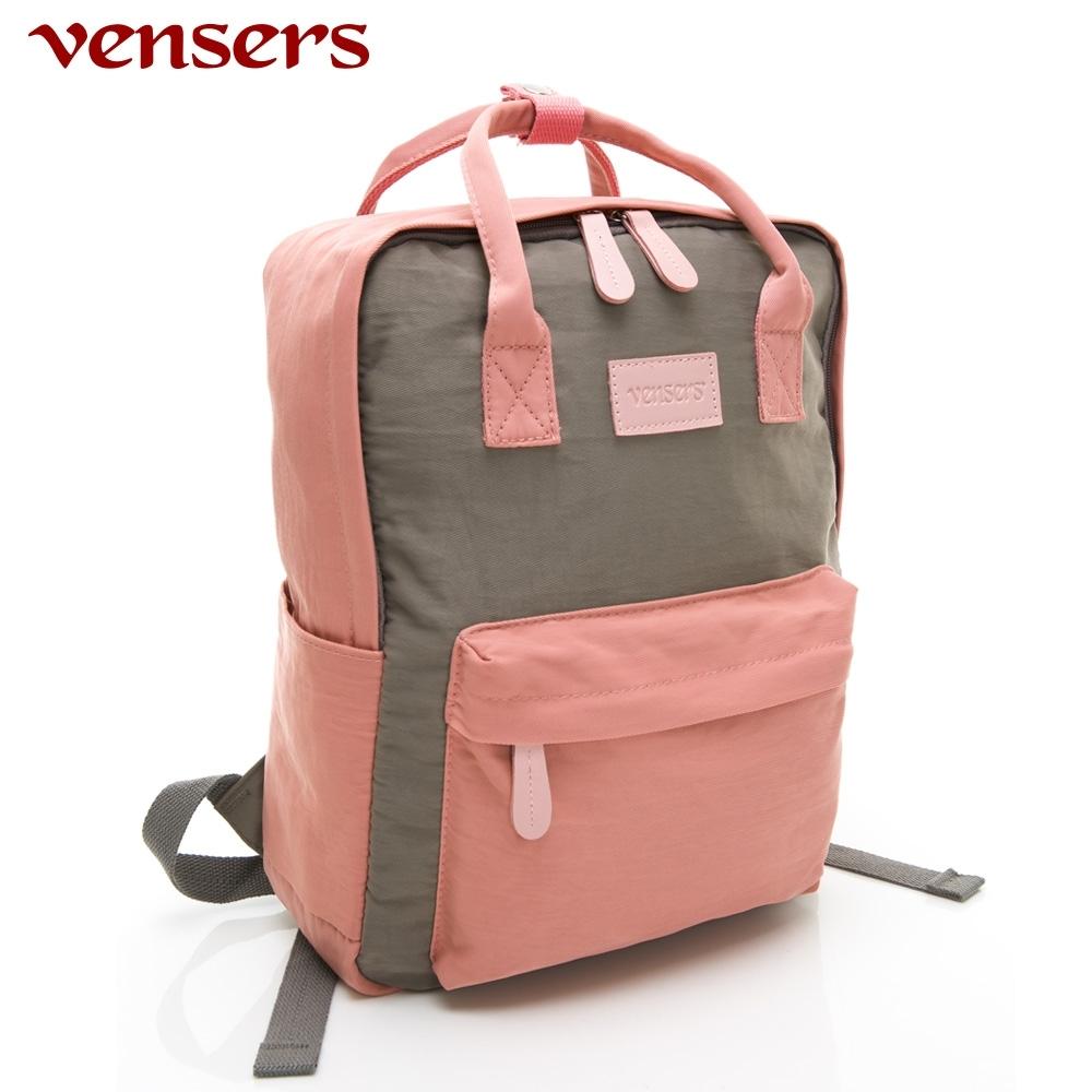 【vensers】都會風後背包(RB0890402粉紅灰)