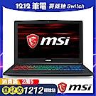 MSI微星 GF62-062 15吋電競筆電(i7-8750H/1060/128G+1T)