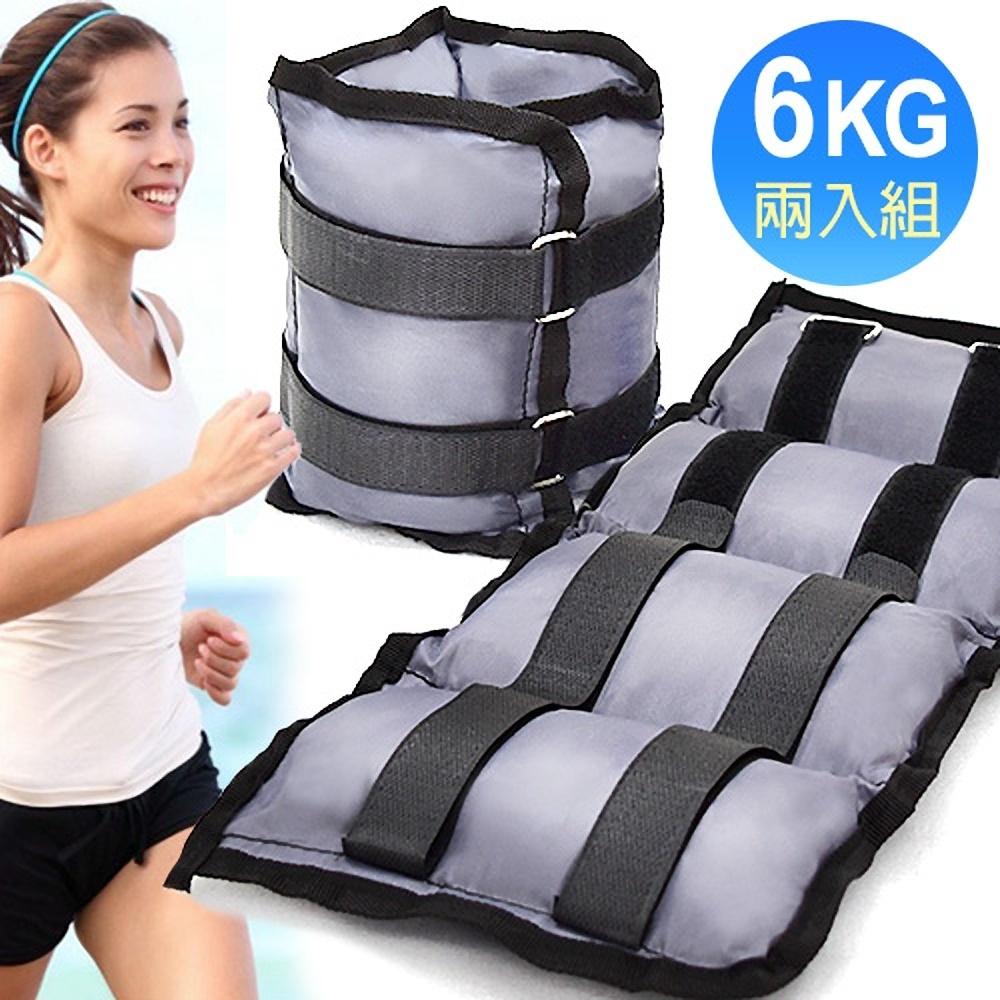 6KG綁腿沙包 (重力沙包沙袋/6公斤綁手沙包/手腕綁腳沙包鐵沙/輔助舉重量訓練配件)
