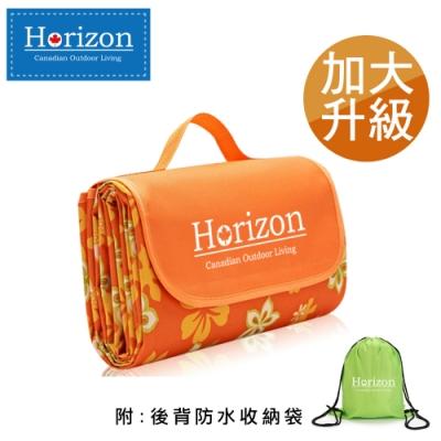 【Horizon 天際線】 加大防潮沙灘野餐墊 200x200cm 山櫻橘 (附肩背收納袋)