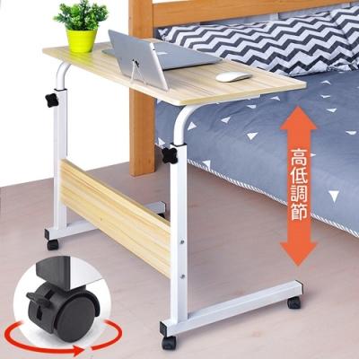 多功能高低床邊桌+移動滾輪(書桌懶人桌床上桌/升降桌學習桌用餐桌/工作桌筆電桌電腦桌辦公桌)