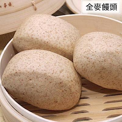 神農包子 全麥饅頭(5入/包)