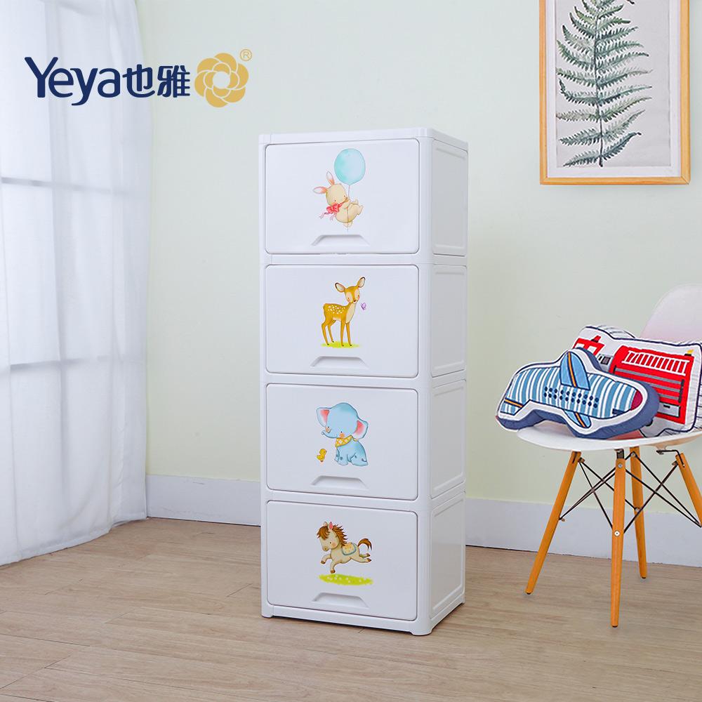 【也雅Yeya】舒柔時光隱藏式滑蓋四層收納櫃