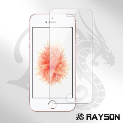 iPhone SE 透明 高清 非滿版 手機 9H 保護貼