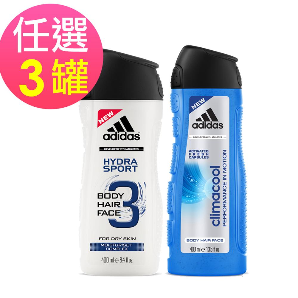adidas愛迪達 男用三效潔顏洗髮沐浴露任選3罐(400ml/罐)