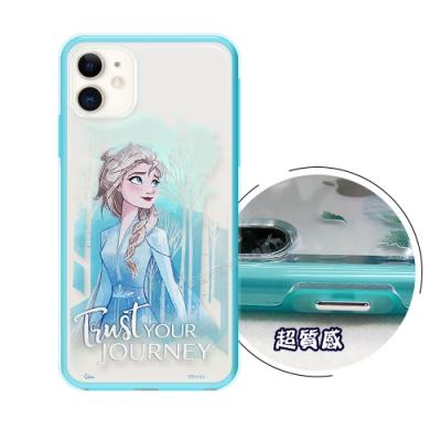 Frozen II《冰雪奇緣2》iPhone 11 6.1吋 二合一雙料手機殼(艾莎)