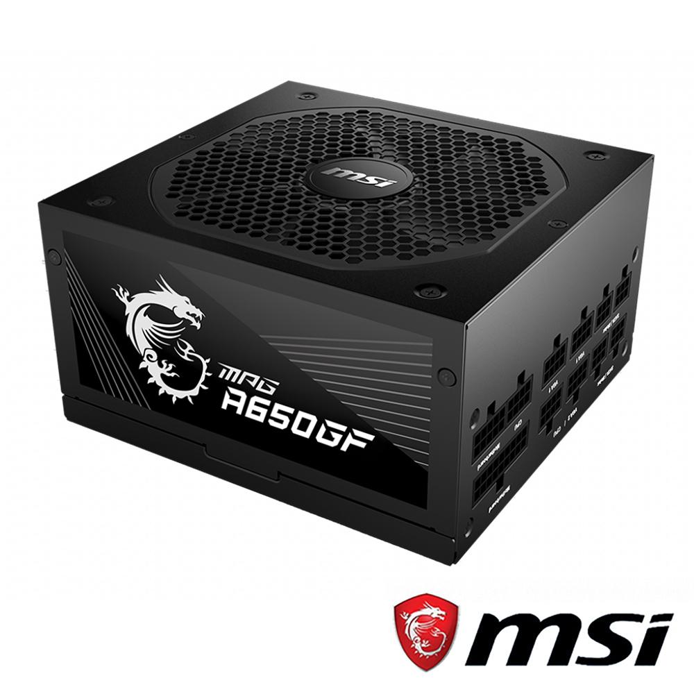 MSI微星 MPG A650GF 650W 電源供應器