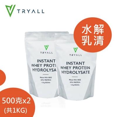 【台灣 TRYALL】水解乳清蛋白(500g*2袋,共1kg)