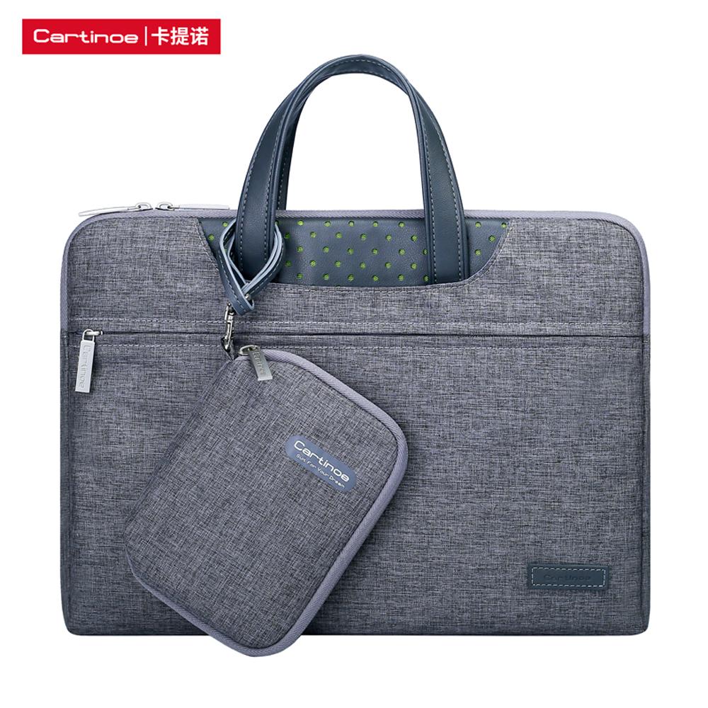 [時時樂]Cartinoe 15.6吋 凌度系列 手提電腦包 筆電包 保護套 送小包