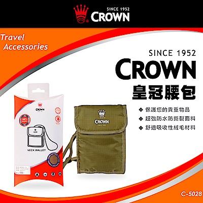 CROWN 皇冠 防盜側背包 護照錢包鑰匙收納 米色