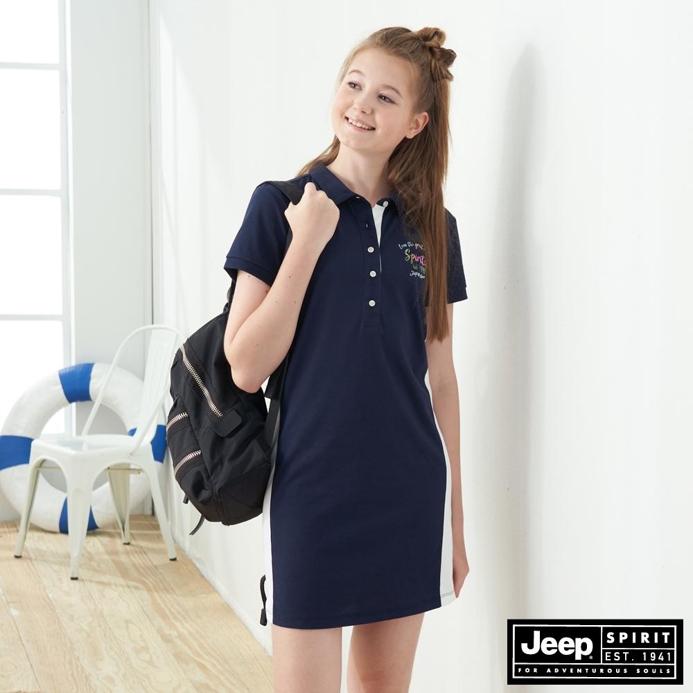 JEEP 女裝 運動風連身洋裝-深藍