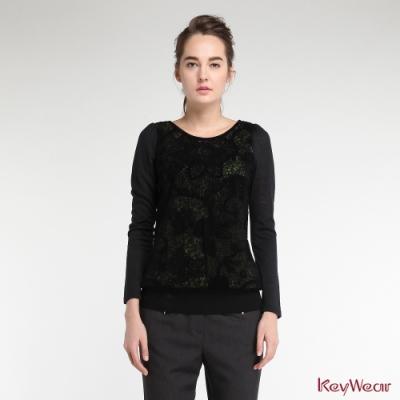 KeyWear奇威名品    性感植絨蕾絲長版長袖上衣-黑色
