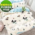 La lune 100%台灣製40支寬幅精梳純棉新式兩用被雙人加大床包五件組 麋鹿舞森林