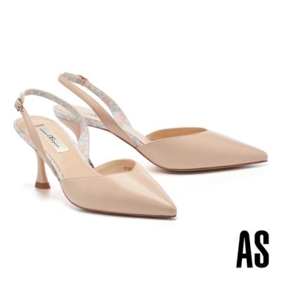 高跟鞋 AS 唯美氣質側空造型全羊皮後繫帶尖頭高跟鞋-粉