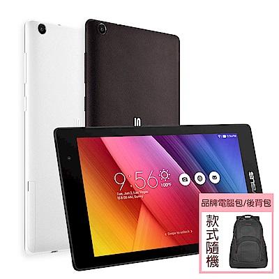 ASUS ZenPad C 7.0 Z170CX 7吋四核平板(WiFi/8G) (背包組)
