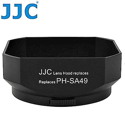 JJC副廠Pentax遮光罩PH-SA49