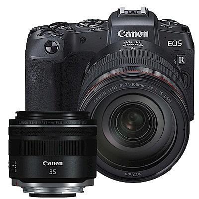 Canon EOS RP 24-105mm+35mm 雙鏡組(公司貨)