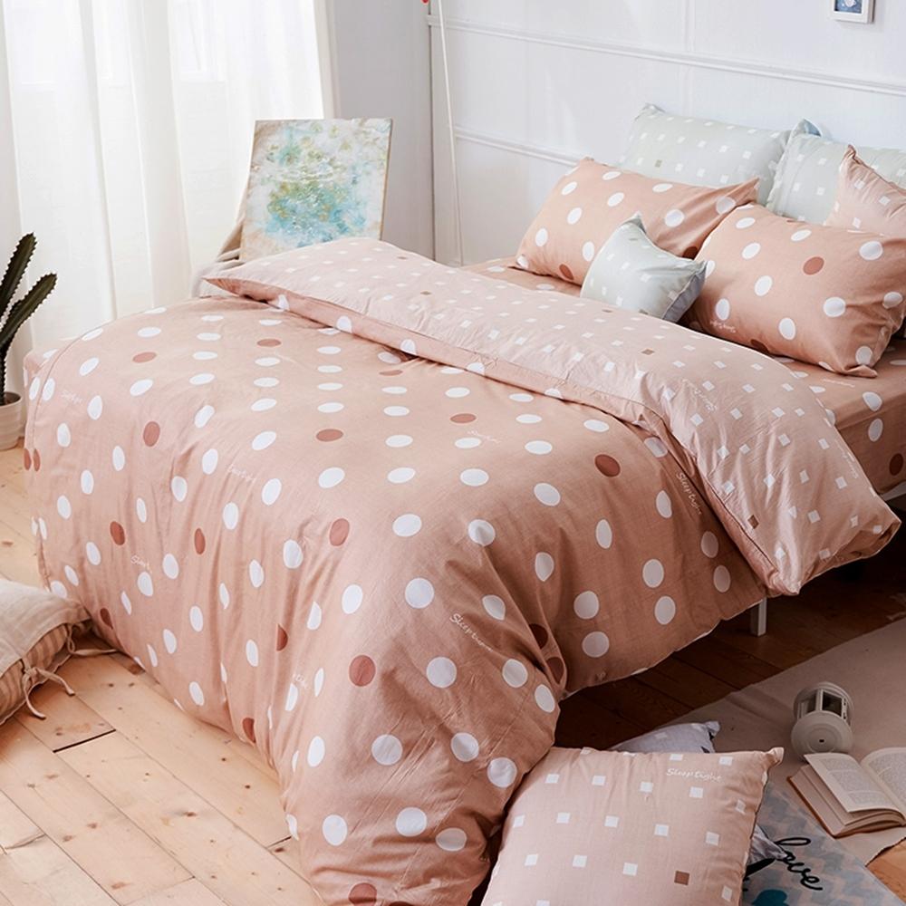 戀家小舖 / 雙人床包被套組  點點小宇宙-火星土  100%精梳棉  台灣製