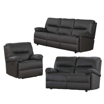 文創集 安多西高機能皮革電動沙發組合(單人電動椅+二人座+三人座組合)
