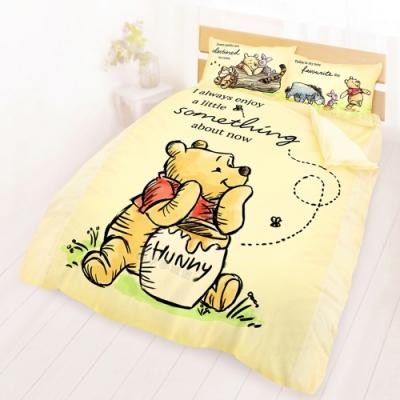 享夢城堡 雙人床包兩用被套四件組-迪士尼小熊維尼Pooh 蜂蜜小事-米黃.藍
