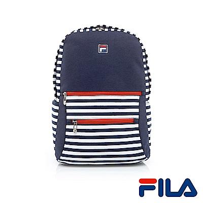 FILA簡約條紋後背包(學院藍)